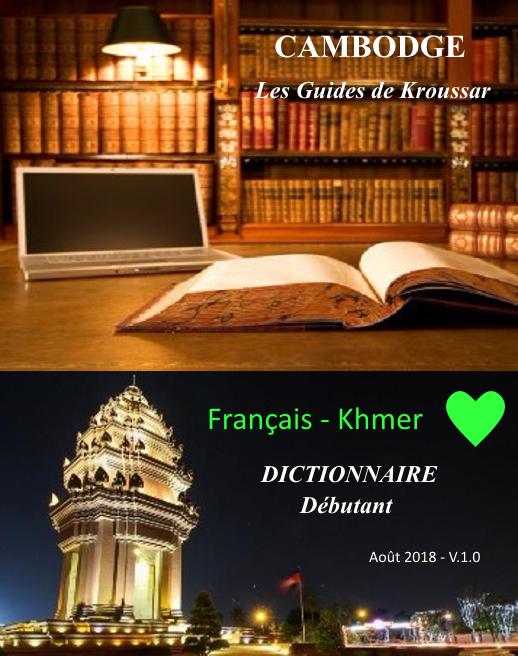 Dictionnaire debutant version aout 2018